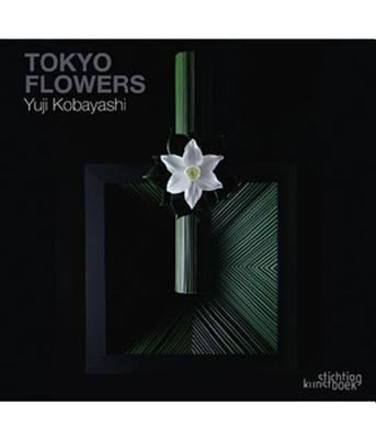 Yuji Kobayashi By Kobayashi, Yuji